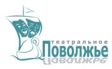 Стартовал проект «Театральное Приволжье»
