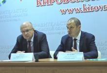 Андрей Плитко рассказал о событиях III Лесного форума