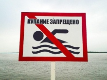 Уважаемые жители Унинского района!