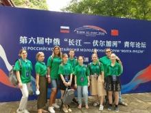 Делегация Кировской области участвует в Российско-китайском   форуме