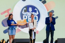 Проект кировчанки победил на  молодежном форуме ПФО «iВолга 2.0»