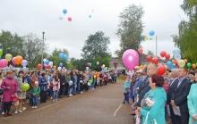 90-летний юбилей района унинцы отметили праздничными мероприятиями