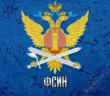 На службу в уголовно-исполнительную систему России принимаются граждане Российской Федерации