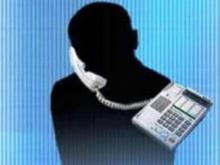 Минюст России сообщает о возможных случаях телефонного мошенничества на территории РФ