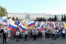 Более полутора тысяч кировчан приняли участие в акции «Флаг моего государства»