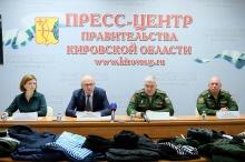 Вице-губернатор Андрей Плитко рассказал о задачах предстоящей призывной кампании