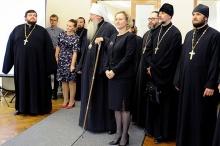 В Кирове проходят XXIV Свято-Трифоновские образовательные чтения