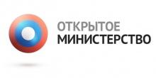 Граждан Кировской области приглашают принять участие в обсуждении проекта территориальной схемы