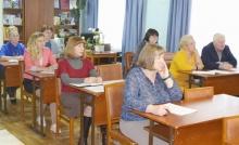 Состоялось заседание комиссии по противодействию коррупции