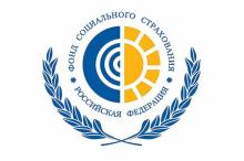 С 1 января 2020 года на территории Кировской области реализуется Пилотный проект «ПРЯМЫЕ ВЫПЛАТЫ»