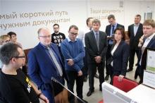 Проекты регионального министерства информтехнологий заинтересовали пермских коллег