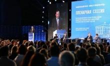 Делегация Кировской области принимает участие в Форуме «Развитие малых городов и исторических поселений»