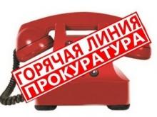 Прокуратура Унинского района проведет «горячую линию» по вопросам исполнения законодательства в сфере оплаты труда