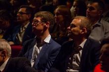 В Кирове наградили лучших юристов региона