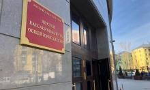 В Самаре открылся крупнейший в России кассационный суд общей юрисдикции