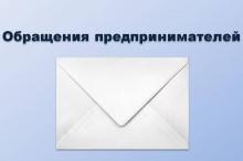Алексей Кузьмицкий: бизнес-омбудсмены в регионах ПФО рассмотрели более 4 тысяч обращений предпринимателей