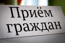 Алексей Кузьмицкий рассмотрел обращения жителей Удмуртии, Чувашии и Самарской области в ходе личного приема граждан
