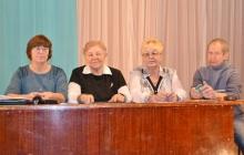 Ежегодный пленум районного общества инвалидов