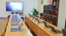 Цифровая экономика как драйвер развития Кировской области