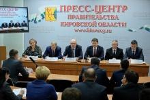 Вице-губернатор Андрей Плитко провел совещание в рамках проекта «Открытый регион»