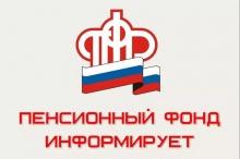 Об увеличении выплат с 01.01.2020 года