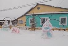 В Астраханском поселении подведены итоги новогоднего конкурса