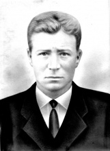 Востриков Сергей Григорьевич