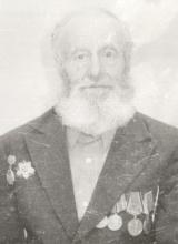 Ардашев Николай  Иванович