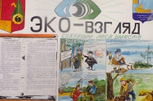 Подведены итоги областного конкурса среди школьных лесничеств «Сохраним лес вместе»