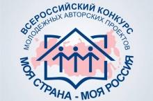 Министерство сельского хозяйства и продовольствия Кировской области информирует