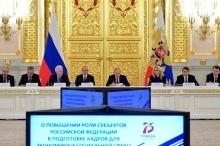 Глава региона принял участие в расширенном заседании президиума Госсовета РФ и Совета при президенте по науке и образованию