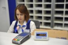 Объем безналичных операций в почтовых отделениях Кировской области вырос в 1,5 раза
