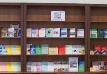 В Кирове подвели итоги конкурса «Гуманитарная книга – 2019»