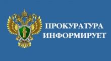 И Н Ф О Р М А Ц И Я о состоянии законности и правопорядка на территории Унинского района в 2019 году