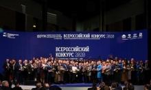 Город Омутнинск выиграл в одной из номинаций на Всероссийском конкурсе лучших проектов создания комфортной городской среды