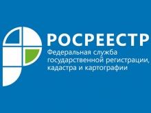 Росреестр по Кировской области напоминает, как защитить свою недвижимость от мошеннических сделок