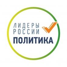 Кировская область планирует принять участие в конкурсе «Лидеры России. Политика»