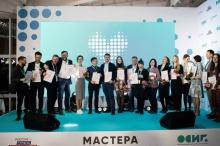 Двое кировчан примут участие в полуфинале конкурса «Мастера гостеприимства» в Уфе
