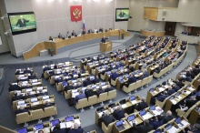 Эксперты-экологи отметили важность природоохранных поправок к Конституции РФ