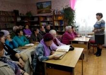 Районные краеведческие чтения «Мой край родной – моя история живая»
