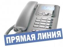 В Кирове, в Приемной Президента России, состоится прямая телефонная линия