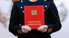 В Конституцию предложено внести поправки о запрете для ряда должностей на двойное гражданство