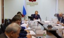Кировская область уделяет особое внимание противодействию коррупции