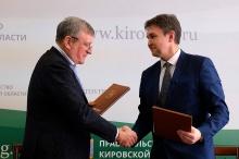 В правительстве подписан годовой план сотрудничества с профсоюзами Кировской области