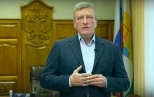 Видеообращение губернатора Кировской области Игоря Васильева