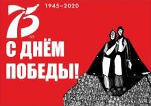 «Открытки Победы»: в ПФО создается уникальная коллекция творческих работ о Великой Отечественной войне