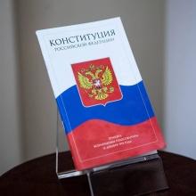 Наталья Соколова: «Поправки в Конституцию РФ направлены на сохранение детства и защиту интересов детей»