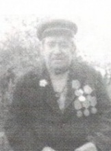 Быданов Василий Григорьевич