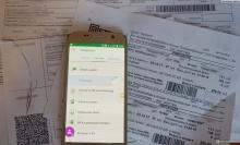 Жители Кировской области могут оплатить коммунальные услуги онлайн