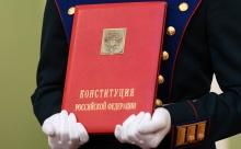 Кировчане поддерживают поправку в конституцию о сохранении исторической правды